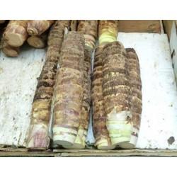 Kochur Mura (কচুর মুড়া) 1kg