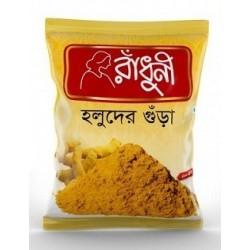 Radhuni Turmeric Powder 1kg